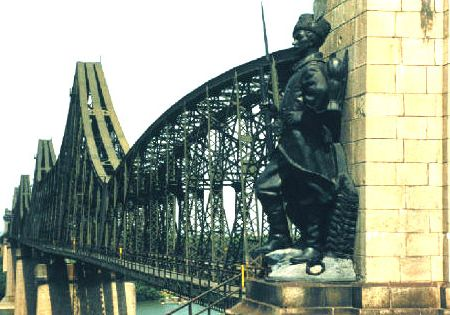 Saligny Bridge