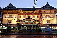 kabukiza theatre