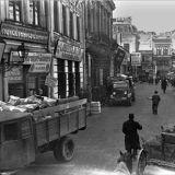 Strada Gabroveni