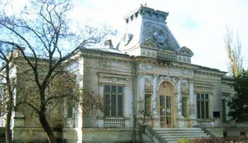 Muzeul de Istorie Focsani