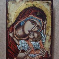 Maica Domnului cu Isus