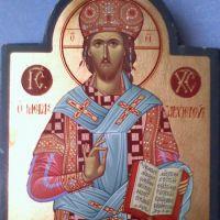 Iisus Hristos-Marele Arhiereu