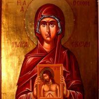 Veronica Martyr