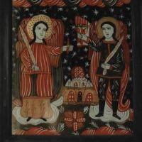 Sfintii Arhangheli