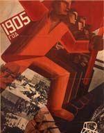 Arta afisului politic 1914-1989
