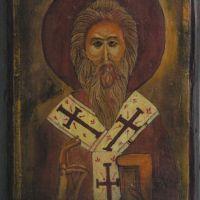 Sfantul Arsenie