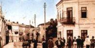 Focsani-Strada Mare a Unirii