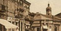 Focsani - centru