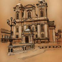 Biserica Catolica Timisoara