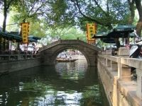 Orasul Tongli, China