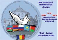 Prima editie a Festivalului International de Film Aripi