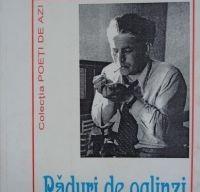 Constantin Nisipeanu