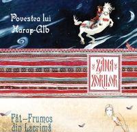 Ateliere de ilustratie de carte, inspirate de povesti romanesti