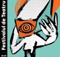 Festivalul de Teatru Piatra Neamt