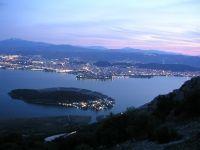 Ioannina, capitala regiunii Epir din Grecia