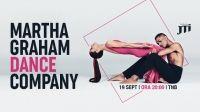 Compania de dans Martha Graham la intalnirile JTI