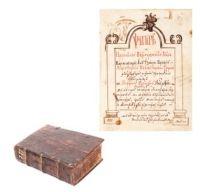 """Licitatia """"Imagini ale Sacrului, inclusiv 66 de carti importante pentru sufletul romanesc"""