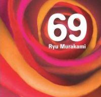 Ryu Murakami