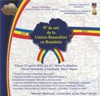 """Matineul muzeal """"Basarabia e Romania""""  la Muzeul Memorial """"Constantin si Ion Stere"""" din Bucov"""
