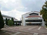 Beala Slatina, Bulgaria