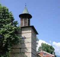 Berkovita, Bulgaria