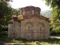 Sapareva Banea, Bulgaria