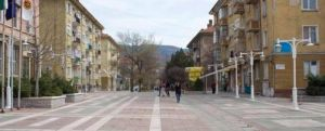 Bobov Dol Bulgaria