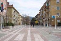 Bobov Dol, Bulgaria