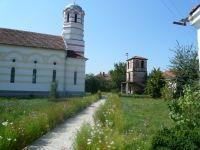 Brusarti, Bulgaria