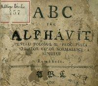 Prima biblioteca publica din Bucuresti