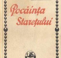 Damian Stanoiu