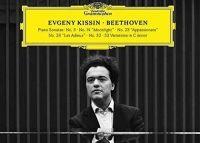 Beethoven cu Evgheni Kissin si Brahms cu Nelson Freire