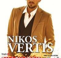 Nikos Vertis in concert la Sala Palatului