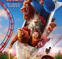 Parcul de distractii (2019)
