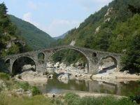 Ardino, Bulgaria