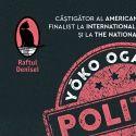 Politia Memoriei de Yoko Ogawa