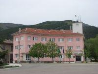 Tvardita, Bulgaria
