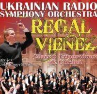 Regal Vienez - Concert Extraordinar de Craciun la TNB