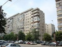 Arhitectii din Comisia de Amenajare a Teritoriului a sectorului 4 din Bucuresti