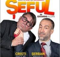 """Seful"" la CinemaPro"