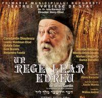 Programul spectacolelor la Teatrul Evreiesc de Stat, 31 martie - 1 aprilie 2012
