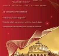 Festivalul International
