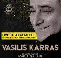 Concert Vasilis Karras la Sala Palatului