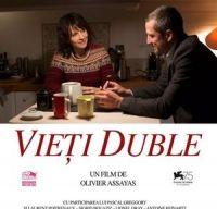 Vieti duble (2019)