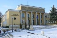 Zlatita, Bulgaria